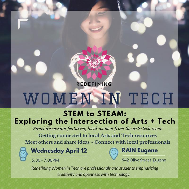 April 2017 Event Flyer